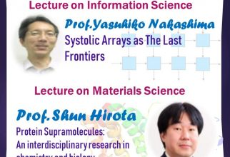 Guest Lecture from NAIST, Japan
